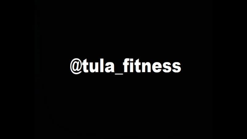 Tula_fitness team