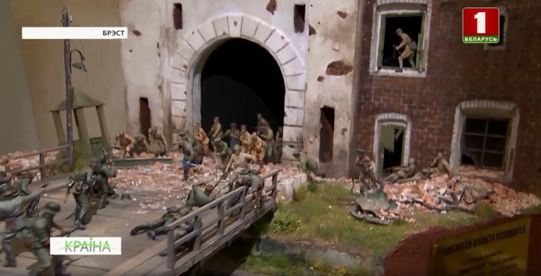 Диораму обороны Брестской крепости создали моделисты