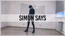 NCT127 (엔시티127) - Simon Says [Dance Cover by MNT]