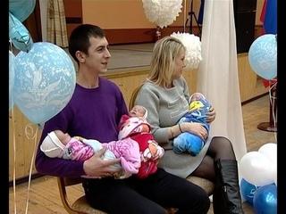 Миллион рублей, коляска и квартира – семью Дербиных поздравили с рождением тройняшек