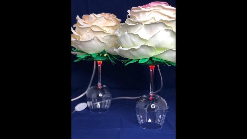 Новый МК светильник Роза на бокале