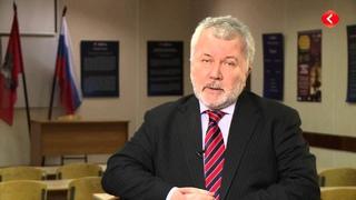 Николай Шаповалов Международное публичное право Университет СИНЕРГИЯ
