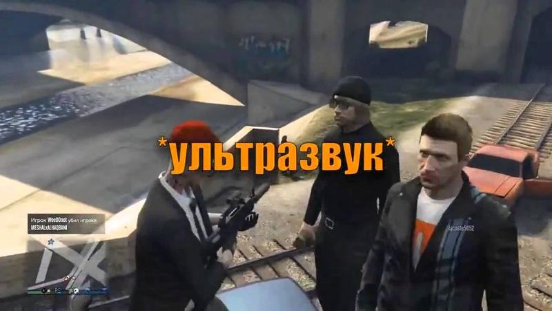 Веселись, бухай, стреляй - Олег Брейн и Алекс Позитивный