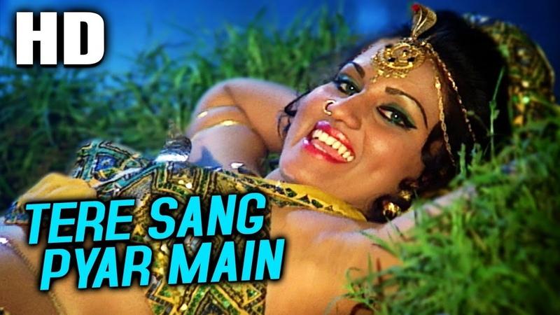 Tere Sang Pyar Main Nahin Todna Lata Mangeshkar Nagin 1976 Songs Reena Roy Sunil Dutt