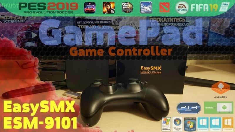 GAMEPAD EasySMX ESM-9101 УДИВИЛ, ЛУЧШИЙ ЗА СВОИ ДЕНЬГИ!
