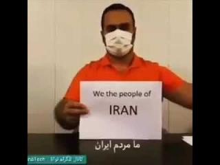 Несмотря на 40 лет мракобесия, в Иране многие хотят быть не мировым пугалом, а цивилизованной страно