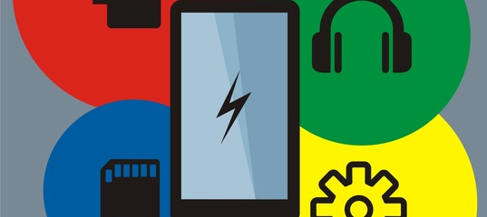 в антее ремонт айфонов