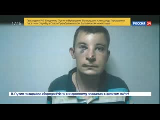 Это реальный ад  бывшие узники рассказали о тайной тюрьме СБУ в Мариуполе