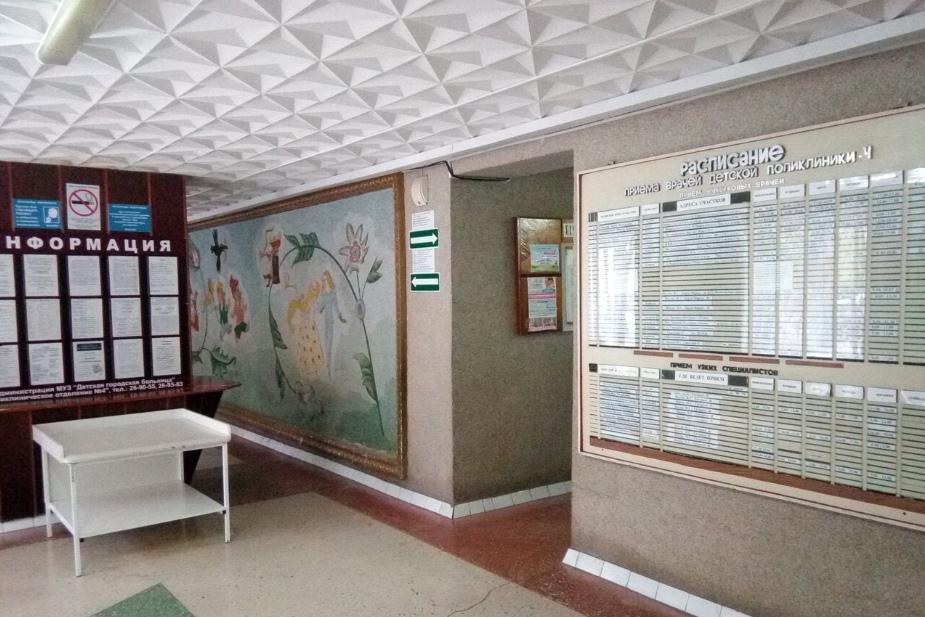 Василий Голубев поручил закупить новое оборудование и мебель для объектов социальной сферы