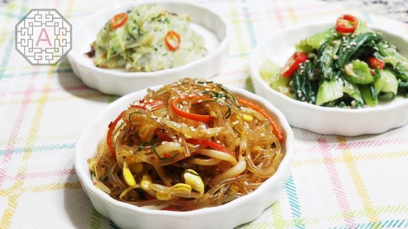 3 Korean Side Dishes Series 13 Vegan 반찬 BanChan Aeri's Kitchen