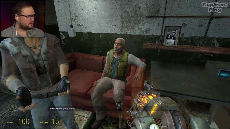 1080p НЕПРЕДВИДЕННЫЕ ПОСЛЕДСТВИЯ ► Half-Life 2 Episode Two 6 Kuplinov Play - Куплинов