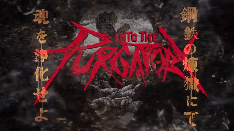 GALNERYUS 『INTO THE PURGATORY』アルバム全曲トレーラー (Album Trailer)