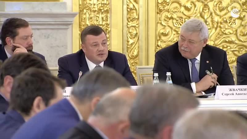 Путин на заседании Госсовета 2020