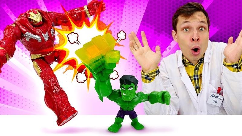 Игрушки Супергерои Вселенной Марвел: Халк заболел! Видео про игры в больничку