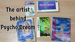 Nishizaki Marino: The genius responsible for Psycho Dream (SNES) - Ultra Healthy