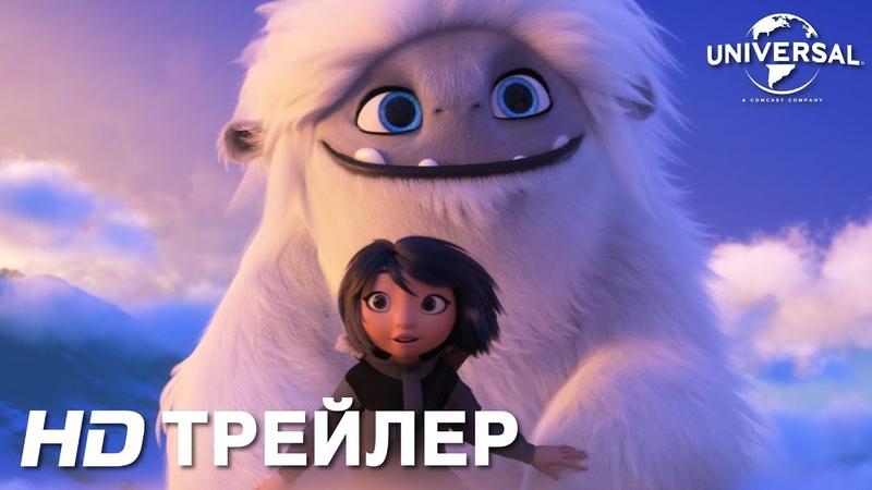ЭВЕРЕСТ Трейлер в кино с 3 октября