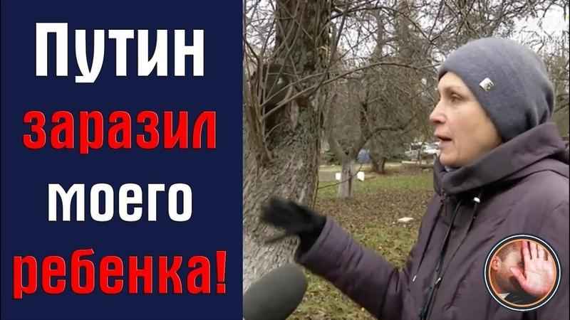 С чего началась эпидемия на Украине