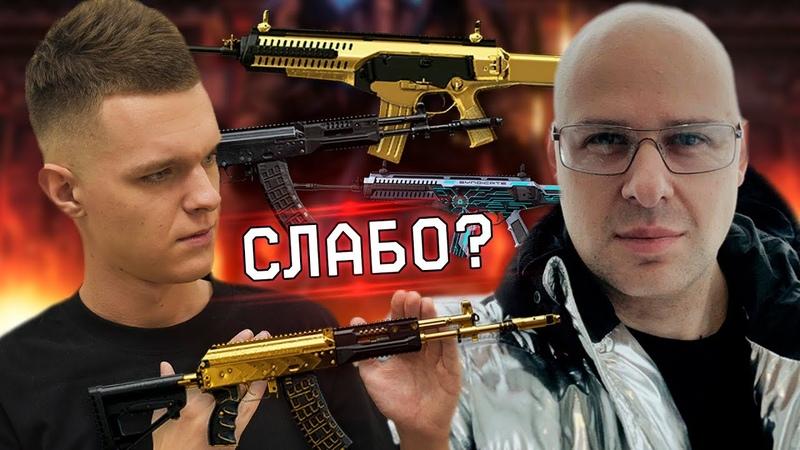 ХАЙМЗОН (АДМИН) ОТВЕТИЛ ЗА БАЗАР В WARFACE! АК-12 vs. Beretta ARX160