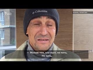 Почему люди пьют История алкоголика из Татарстана