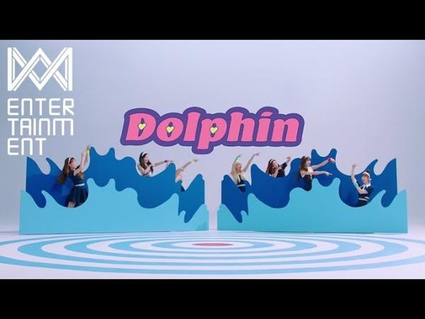 오마이걸(OH MY GIRL)_Dolphin - Special Clip @따따따따🌀 물보라를 일으켜〰🐬💦