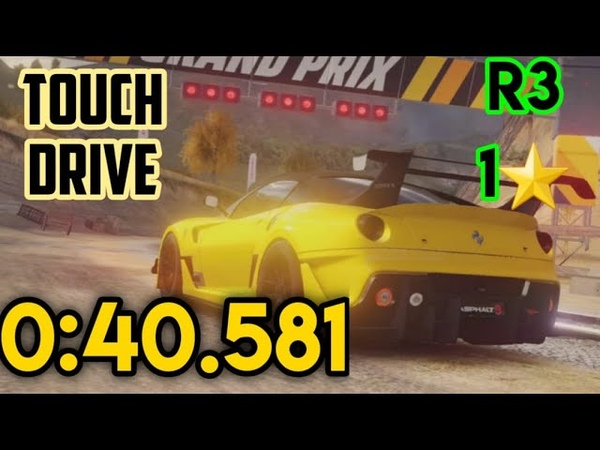 Asphalt 9 TouchDrive Ferrari 599XX EVO 1* Grand Prix Round 3 Time Travel 0 40 581 60fps