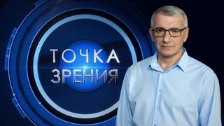 Государство Украина в нынешнем виде не должно существовать. Точка зрения.
