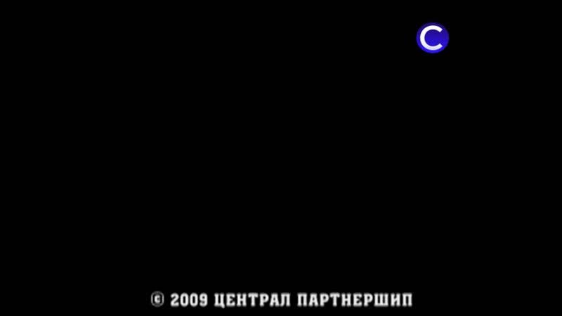 Окончание сериала Вольф Мессинг Видевший Сквозь Время и фрагмент рекламы СОЛО 13 11 2019