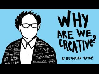 Почему мы креативны? why are we creative the centipede's dilemma