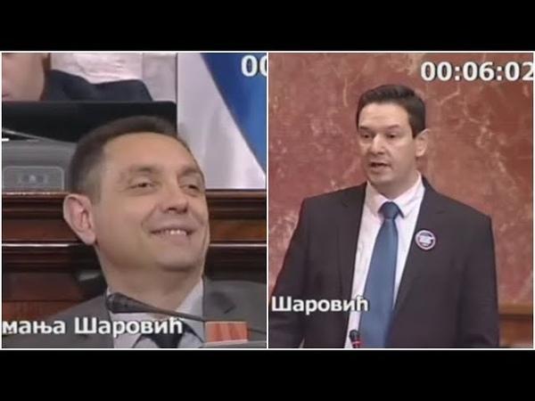 Skupština Vulin se smeje Šarović postavio Vulinu pitanje u vezi dolaska Albanaca u Srbiju