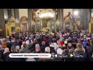 Рождественская Божественная литургия в Санкт-Петербурге