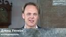 ПРОБУЖДЕНИЕ ЛЕТАЮЩИЕ ТАРЕЛКИ фильм 2019 сериал о пришельцах про космос инопланетяне пришельцы Луна