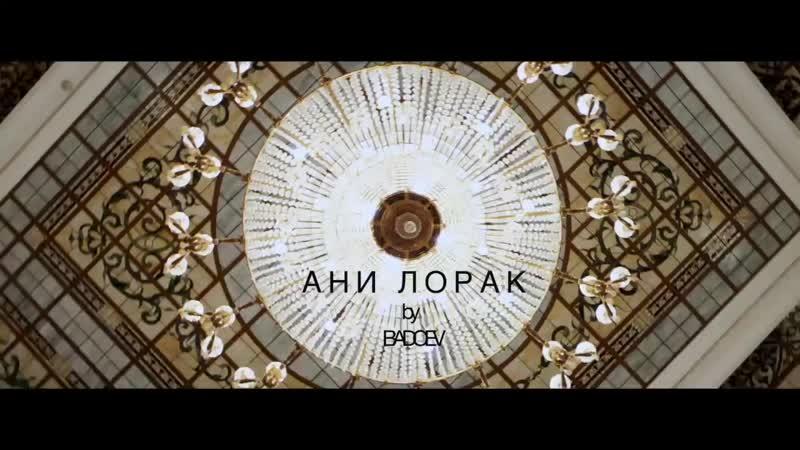 7baRu_premera-2016-ani-lorakuderzhi-moe-serdtse-1080p_1344578.mp4