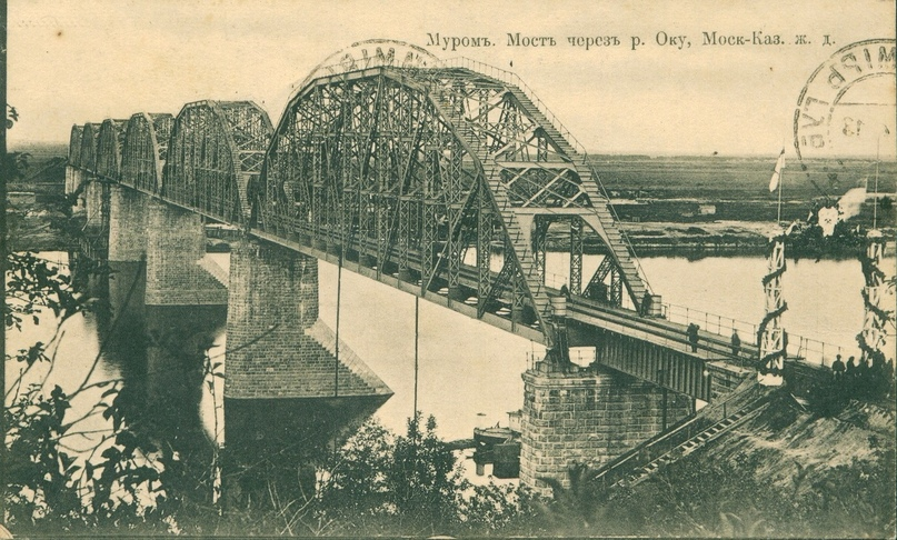 Железнодорожный Муромский мост
