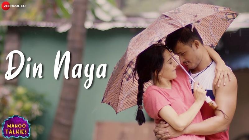 Din Naya | Mango Talkies | Sachin Gupta | Soham Priyanka | Shivang Mathur Prateeksha Srivastava