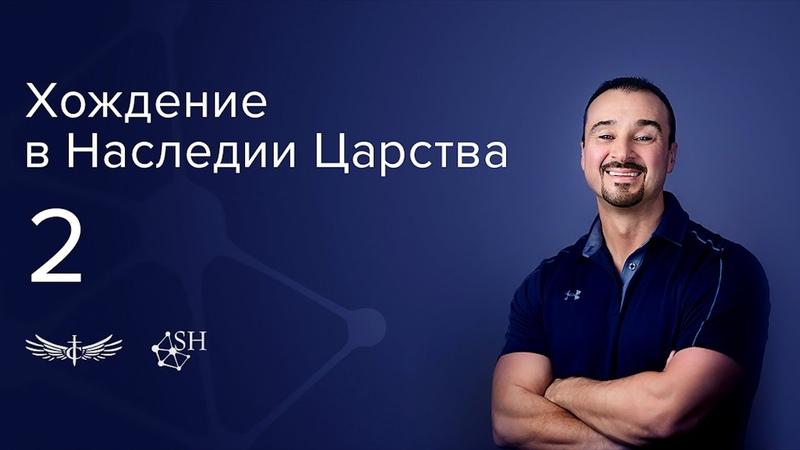 Обратная сторона Горы или обнаженные на суде Вадим Балев