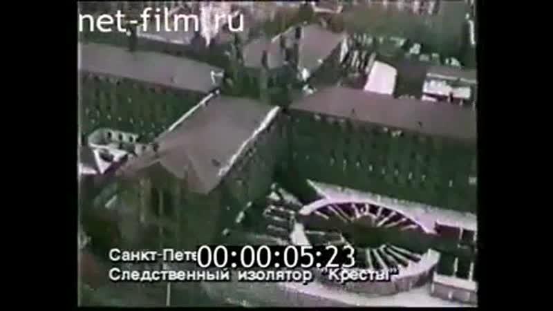 История любви интервью Воронцовой 1993
