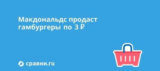 Сравнить лучшие кредиты наличными в Саранске на сайте Сравни.ру!