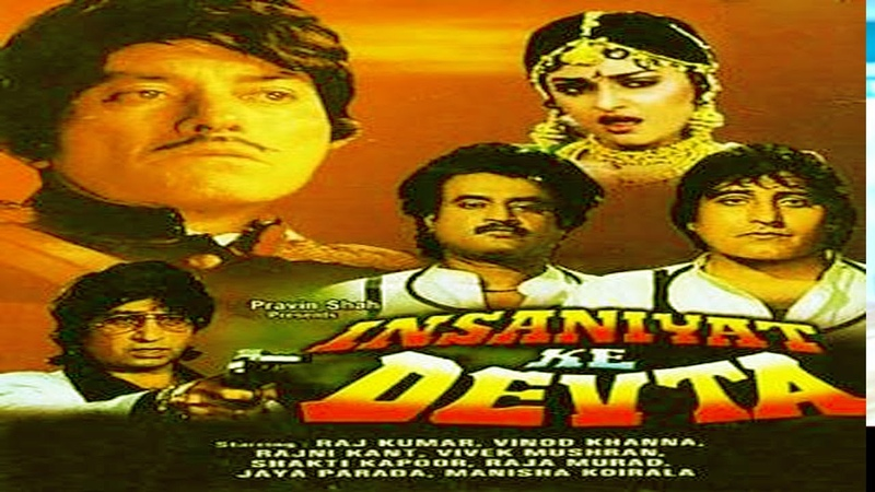 Insaniyat Ke Devta | Hindi Action Thriller | Raaj Kumar, Rajnikanth, Vinod Khanna