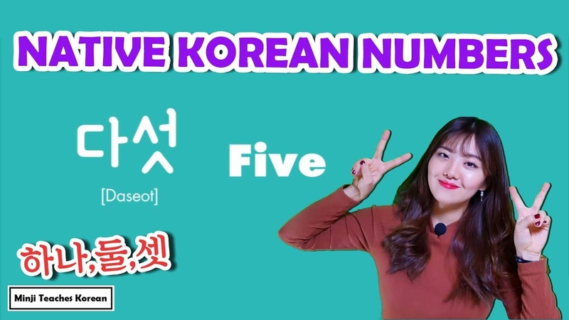 All about The Native Korean numbers (1~99) Counters ㅣ How to Count Numbers in Korean