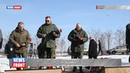 Делегации ЛНР и ДНР почтили память погибших в ходе Дебальцевско Чернухинской операции