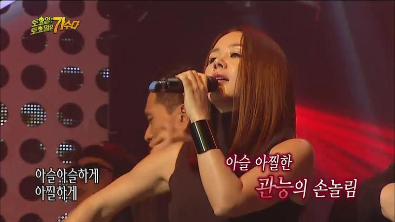 TVPP Um Jung Hwa Invitation 엄정화 남성들 자동기립하게 만드는 그녀의 은밀한 '초대' @ Infinite Challenge