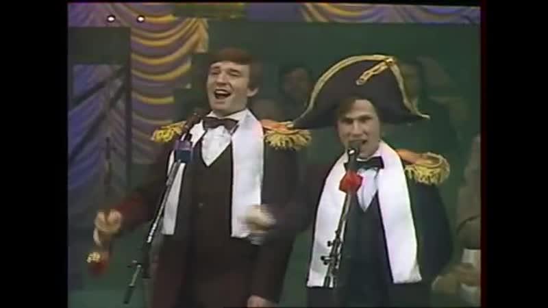 Одесские джентельмены финал 1990 год приветствие