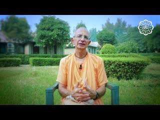 О важности посещения святых дхам. Е.C. Бхакти Вигьяна Госвами
