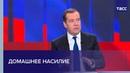 Медведев: формула бьет — значит любит выглядит несерьезно