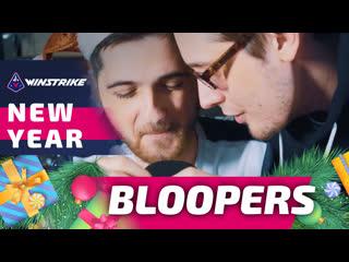 Забавные моменты новогодних видео