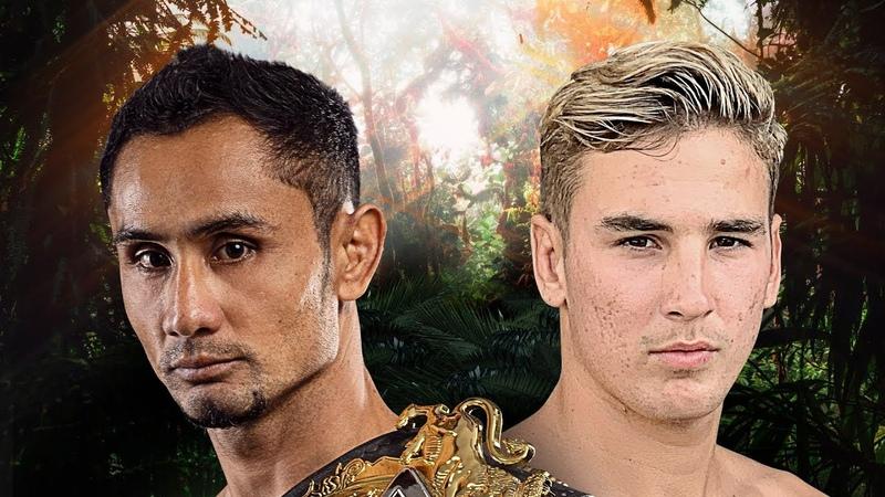 Sam A Gaiyanghadao vs Rocky Ogden ONE Official Trailer