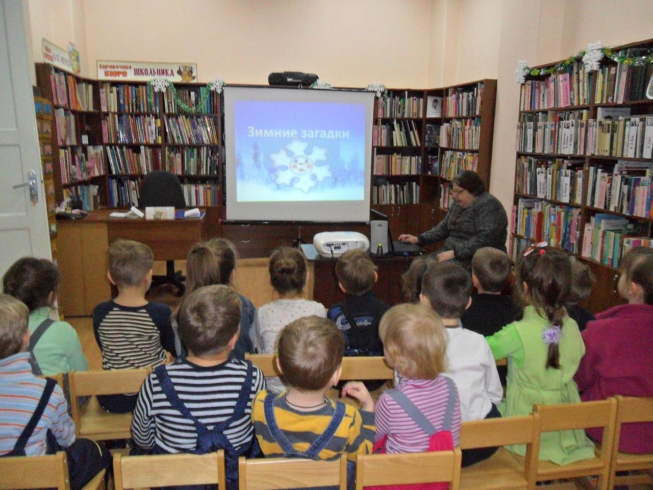 донецкая республиканская библиотека для детей, занятия с детьми, зимние праздники, отдел искусств, с библиотекой интересно
