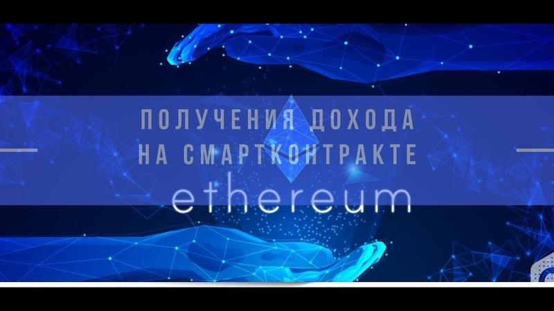 Не проспите свой шанс CryptoHands гарантирует ЗАРАБОТОК