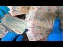 Распаковка кирпича 10 рублей СССР купюры 1961-1991 годов - 1000 штук, поиск редких и дорогих
