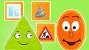 Геометрические фигуры для детей. ТРЕУГОЛЬНИК Развивающие мультики для детей 0-5 лет.